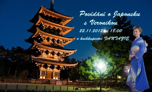 Pozvánka japonsko