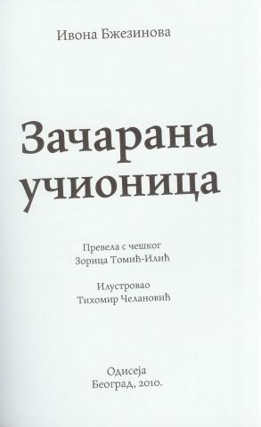 Zacarovana_trida_srbsky_titul