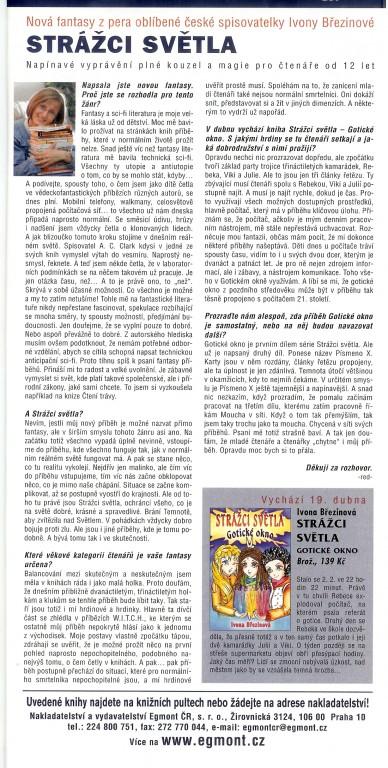 KREVUE_2_2006_s25